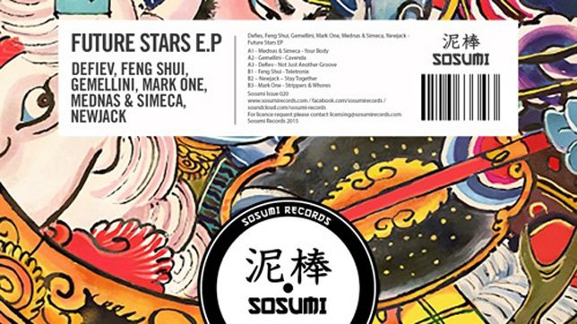 Sosumi Records - Future Stars EP [Free Download]