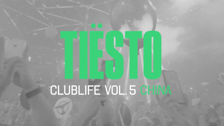 Tiësto Club Life VOL. 5 - CHINA