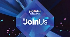 Eurovision Song Contest 2014: Official Compilation