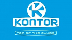 Kontor Top of the Clubs Vol.66 Cover Artwork