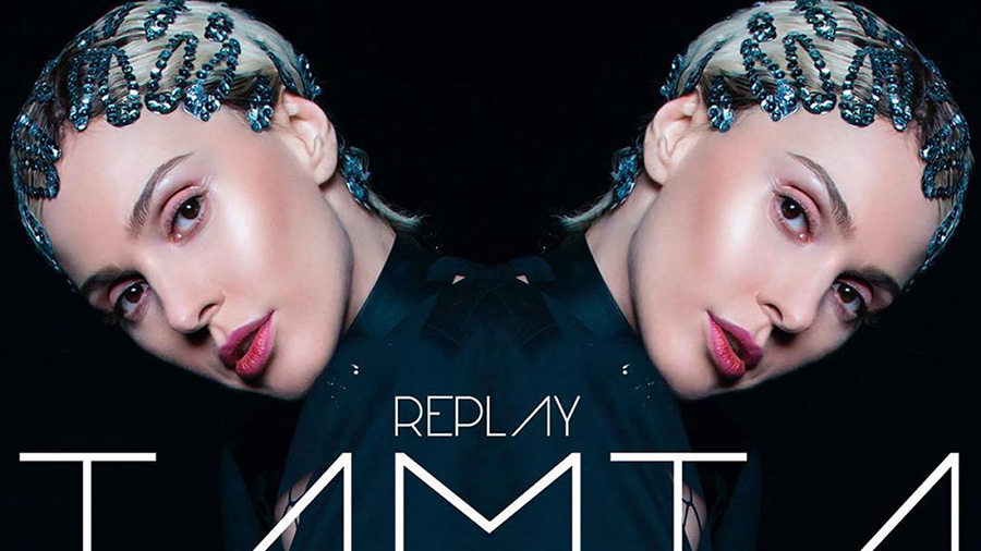 Tamta - Replay