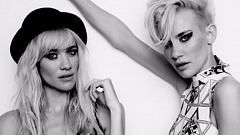 Exklusiv: NERVO im Interview