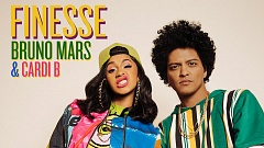 Bruno Mars feat. Cardi B – Finesse (Remix)