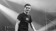 Martin Garrix: Neuer Song mit David Guetta & Brooks