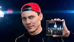 Tiesto Interview