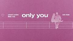 Cheat Codes & Little Mix - Only You