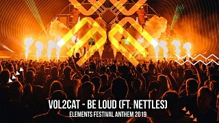 Vol2Cat feat. NETTLES - Be Loud