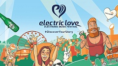 Electric Love Festival 2018 – Line Up Phase 1 & 2